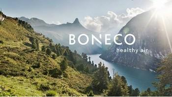 贵在设计,胜在健康!BONECO博瑞客超声波加湿器众测体验