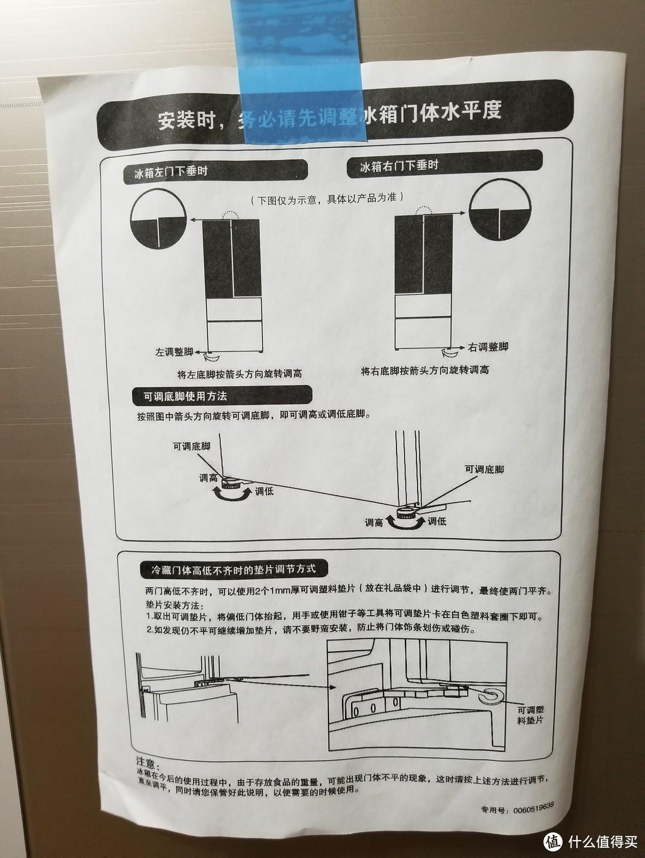 门的调节图纸