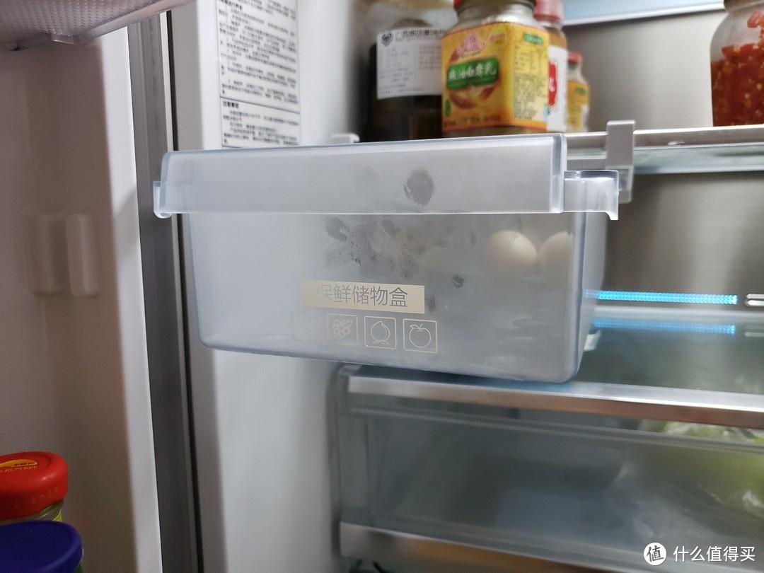 新冰箱半年使用体验—Haier 海尔 BCD-557WDGSU1 冰箱