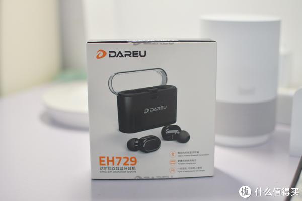 小巧易收纳—达尔优 EH729 蓝牙耳机 开箱分享