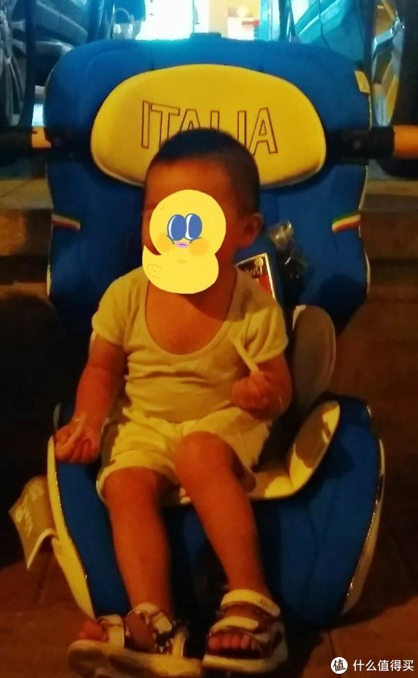 kiwy米兰之星儿童安全座椅试用报告
