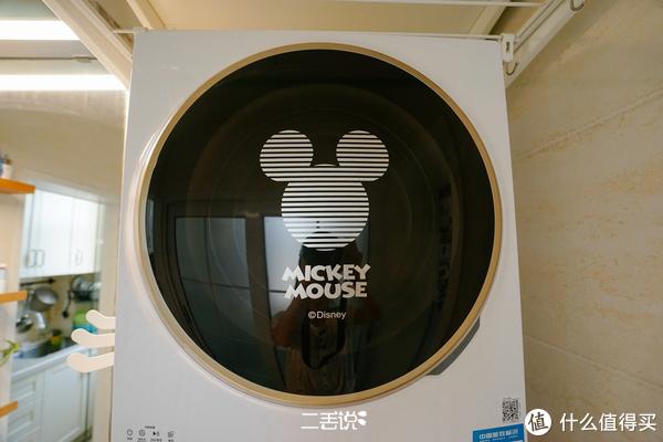 迪士尼正版授权