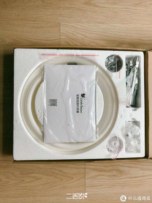 开箱:解放双手,宝妈必备儿童壁挂洗衣机