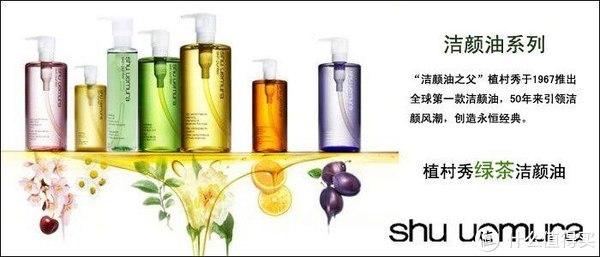 养儿不防老,卸妆才不老,推荐5款好用的卸妆产品,值得入手!