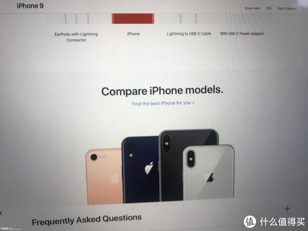 Apple 苹果 秋季新品发布会之际,最后的爆料总结