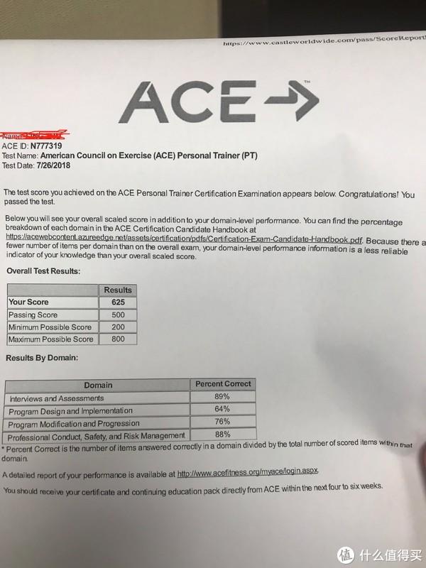 斜杠青年之ACE私人健身教练省钱DIY考证全过程