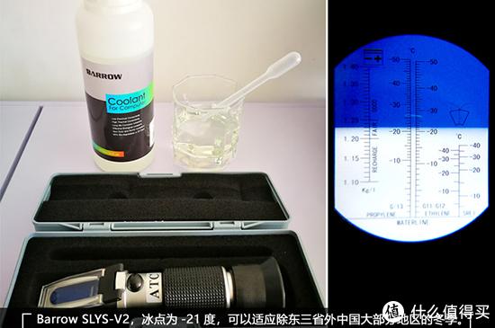 电脑水冷液全面横向对比评测,看完相信你就有数了