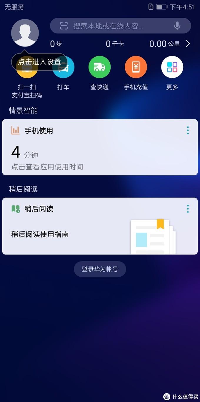 """""""旧爱""""变""""新宠""""!荣耀V9最低配到荣耀V10最高配的众测升级感受"""