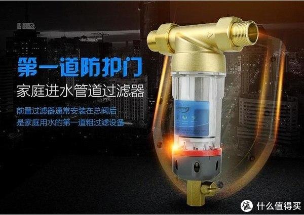 净水器选购常识,五分了解该如何挑选净水器?