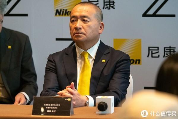 尼康集团董事执行常务、映像事业部长:御给伸好