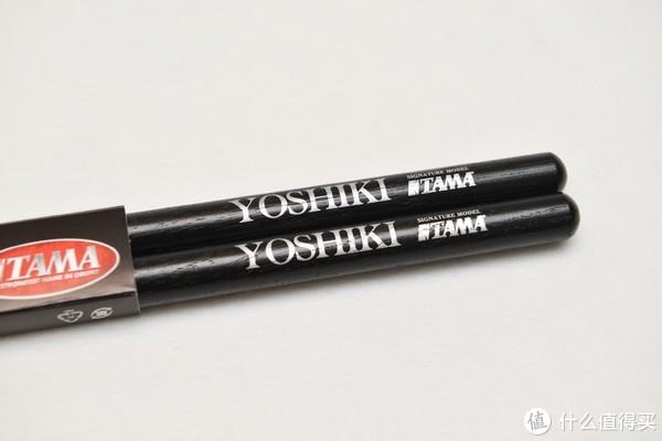 TAMA Yoshiki 签名款鼓棒及鼓棒收纳包