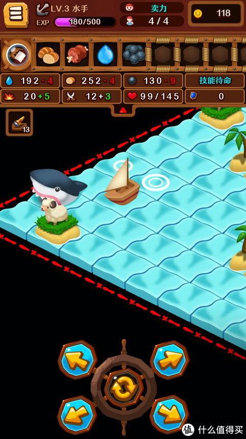 荐游:海洋探索Roguelike,翻格子翻出大鲨鱼?!《罗格船长》推荐