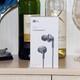 石墨烯振膜耳机,售价不到百元,徕声 F200耳机体验