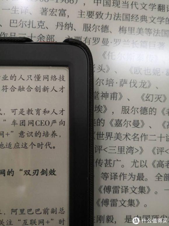 喜阅C位出道:喜阅XiBook10.3寸大屏手写电子阅读器评测
