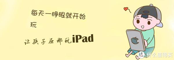 """吃鸡时代,柠檬阅读器用""""书城""""让诸多孩子放下手机!"""