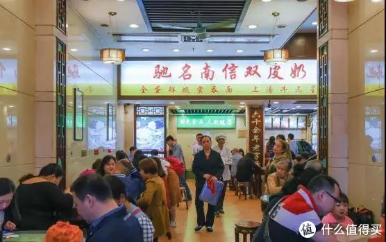 Hi~小朋友,欢迎探寻荔湾|广州各区亲子出游指北系列