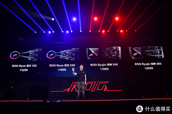 看看华硕的ROG秋季新品发布会到底发布了啥,有啥好玩有趣的?