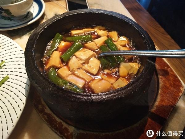 石锅沃豆腐