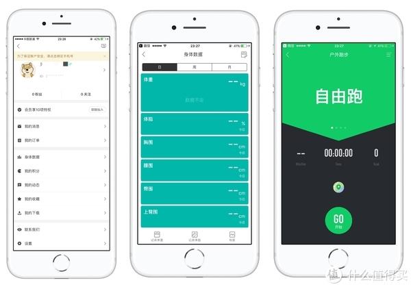好用才是王道—晒晒我手机里值得一荐的iOS App