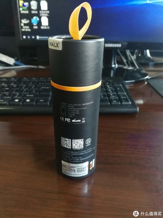 会充电的数据线-女生包包里的标准点缀