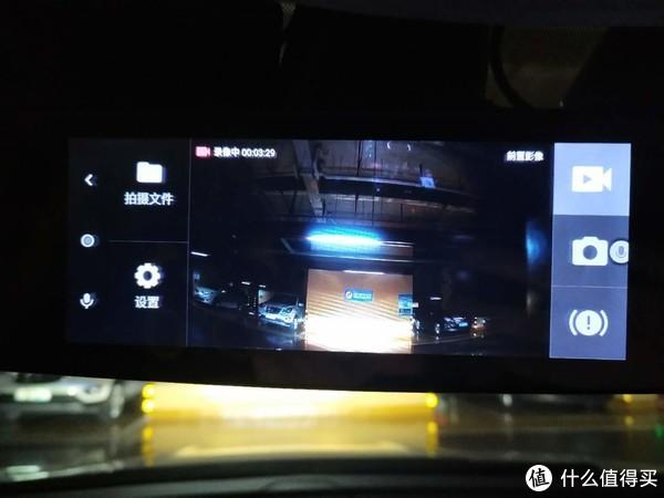 行车记录仪app内