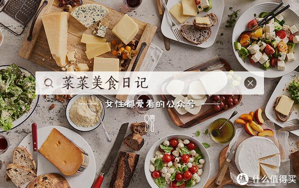 每年秋天必吃的美食,温润去燥,养颜又好吃