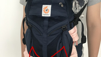 Ergobaby Omni 全阶段型婴儿背带使用总结(背带|面料|颜值)