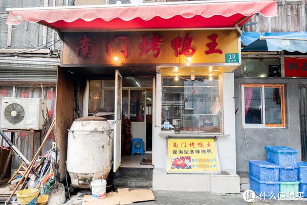 除了鲜肉月饼,还有什么能满足中秋节的肉欲?
