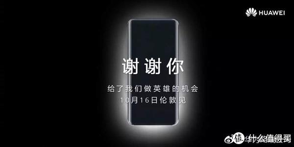 """【值日声】 """"手机圈春晚""""开完了,国产开启""""群嘲""""苹果模式! 谁能真正""""吊打""""iPhone XS?"""