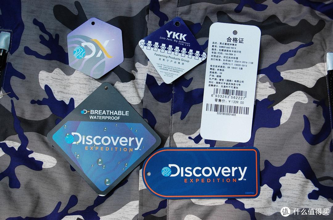 瀑布雨暴力测试,防水、透气又保暖,Discovery三合一冲锋衣测评