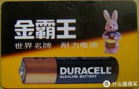 略带一些情怀的电池产品用起来心里有点暖