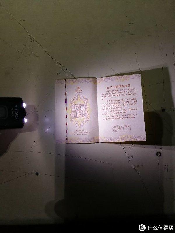 纳丽德 GL20 UC双光源多功能使用体验。