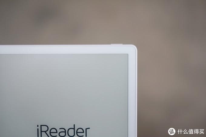 大有可为 iReader Smart 超级智能本上手体验