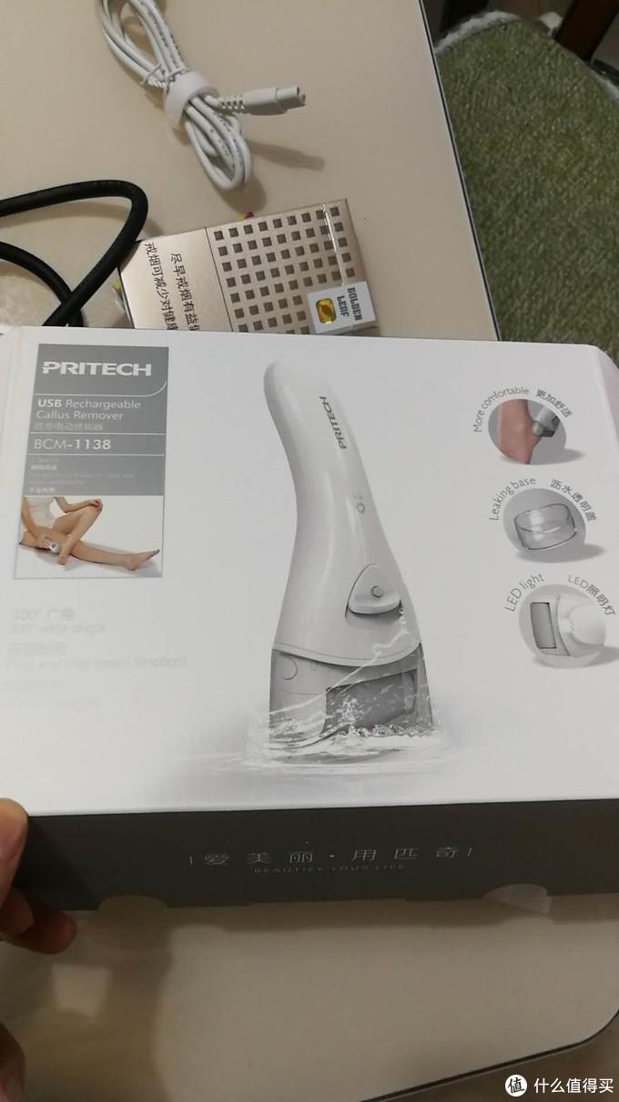从头精致到脚,匹奇电动修脚和直发神器,你值得拥有