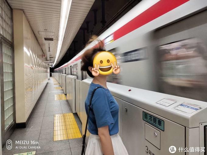 一直缺货的「真香」手机!魅族16th与我的东京自由行~