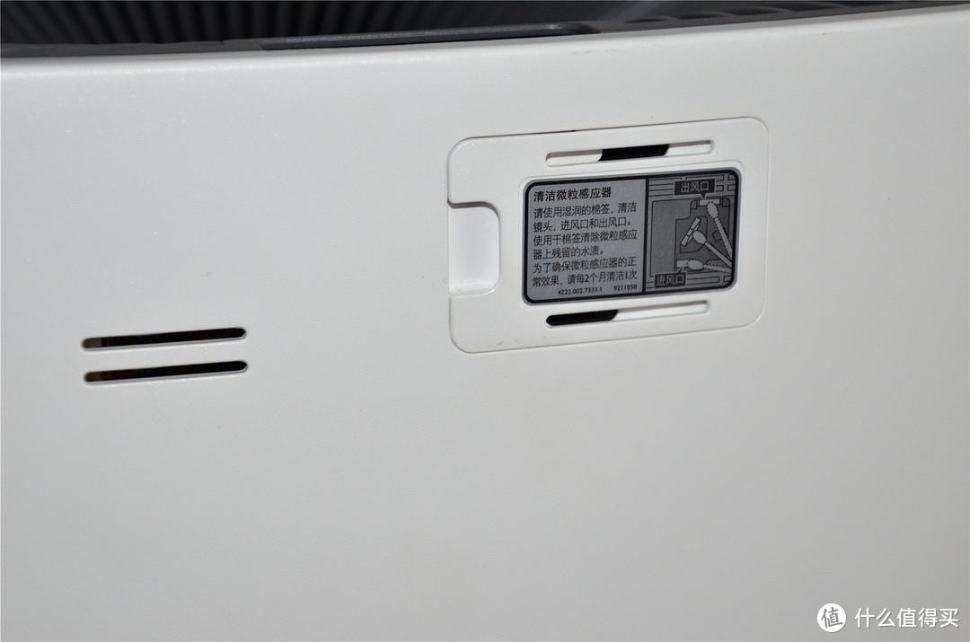 """除甲醛小身材也可以做到片""""甲""""不留—PHILIPS 飞利浦 AC5656 空气净化器 入手体验"""
