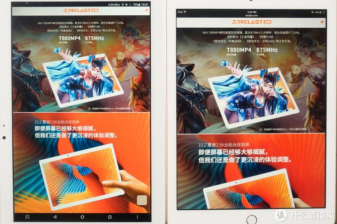 匠心十核新旗舰!性价比秒杀千元机,iPad的平价替代?