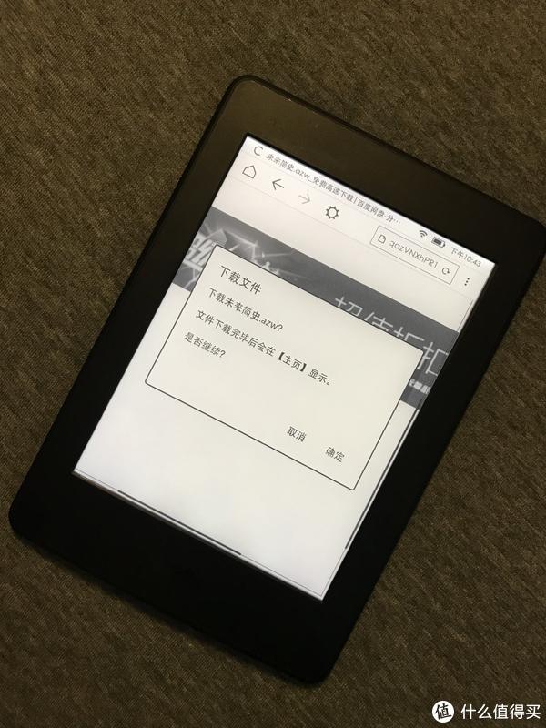 使用Kindle我学会了这些技巧—Kindle技巧分享