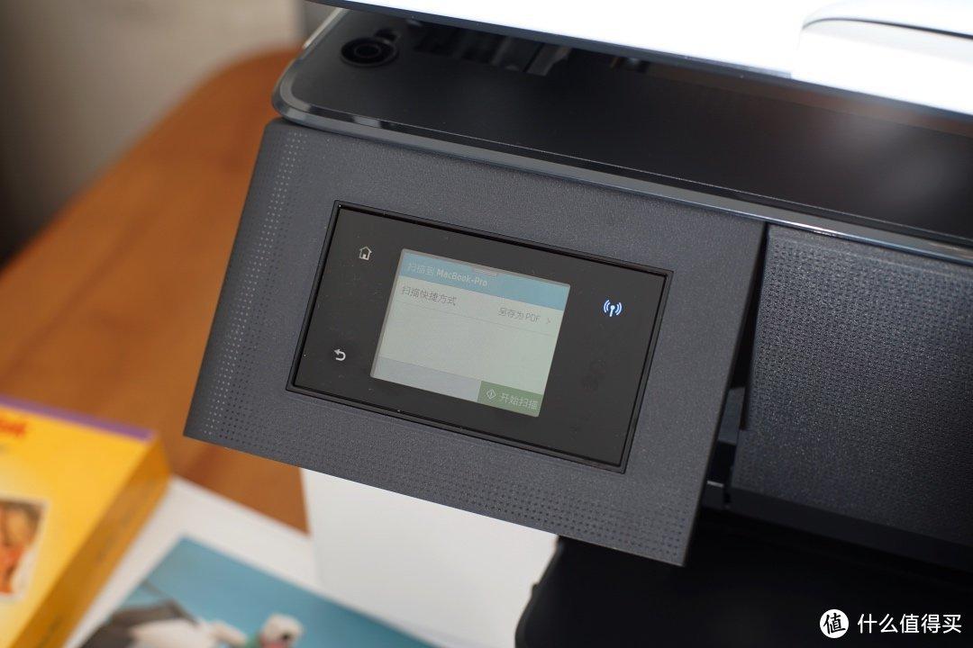 小机身也能无线宽幅彩打:HP 惠普 7720 一体机使用体验