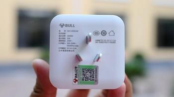 公牛 魔方USB智能插座外观展示(说明书|开关|电源)