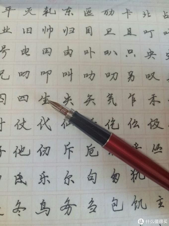 万分幸运,千次坚持,百条评论,一支钢笔