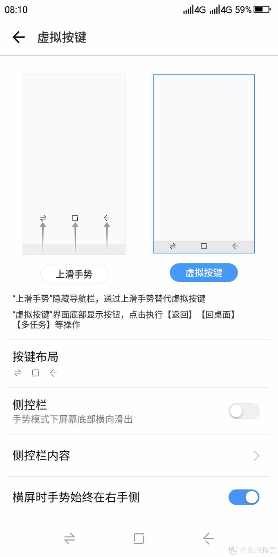 360安全手机 N7 pro:颜之有物,稳中带骚,又一款性价比神器?