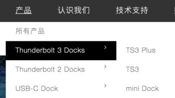 CalDigit Thunderbolt 3 Mini Dock 集线器购买理由(机身|接口|速度)
