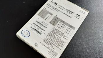 索尼ICD-PX470  数码录音棒使用总结(数据|连接)