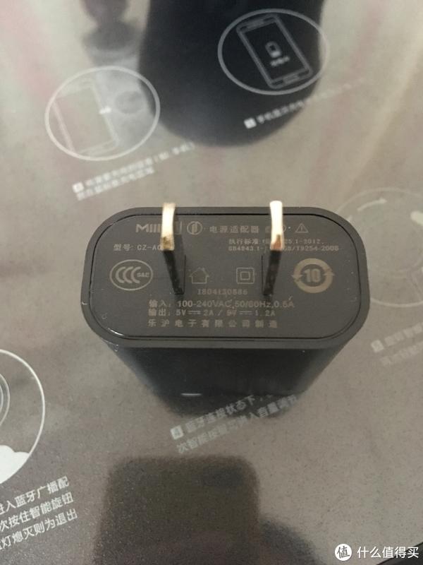 充电头5v2a 9v1.2a