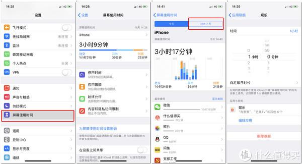 iPhone X亲身体验15个新功能,告诉你是否应该升级ios12正式版?!