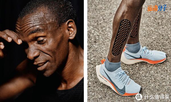 打破马拉松世界纪录那天,基普乔格都穿了些什么?