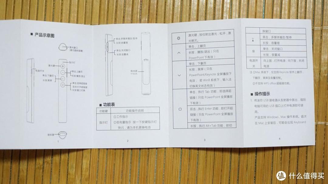 VSON N35 象牙白 激光翻页笔 开箱
