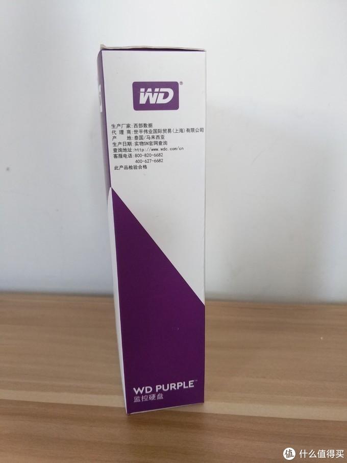 WD 西部数据 紫盘 2TB SATA6Gb/s 64M 监控硬盘开箱测评