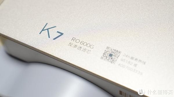 消费升级 进一步提升饮用水品质:安吉尔 K7 600G 大通量净水器